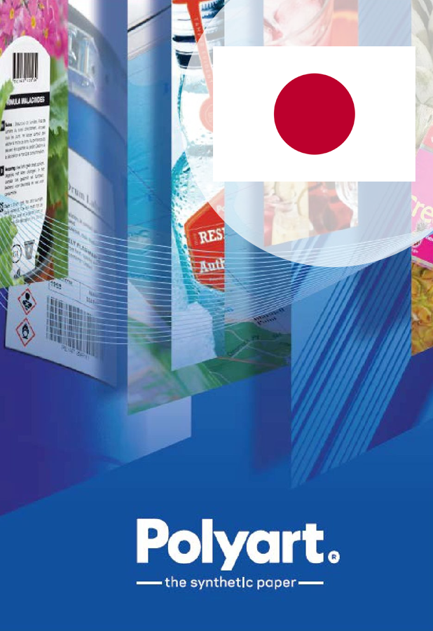 Polyart - brochure Japon