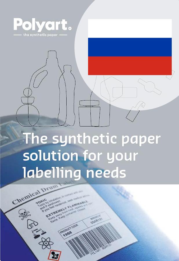 Polyart - brochure russia